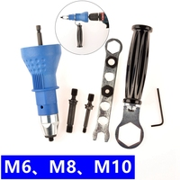 M6 M8 M10 Electricity Rivet Nut Tool Adapter Cordless Drill Adapter Rivet Nut Gun Battery Riveter