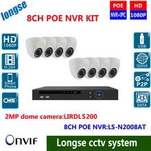 8CH POE NVR Kit ,Multi-language NVR Security CCTV System Onvif H.264, 8pcs Realtime 2.1MP POE IR Network Camera