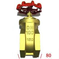 Brass Gate Valve DN100 4 BSPP Female 16Bar Working Pressure Port Size 67mm