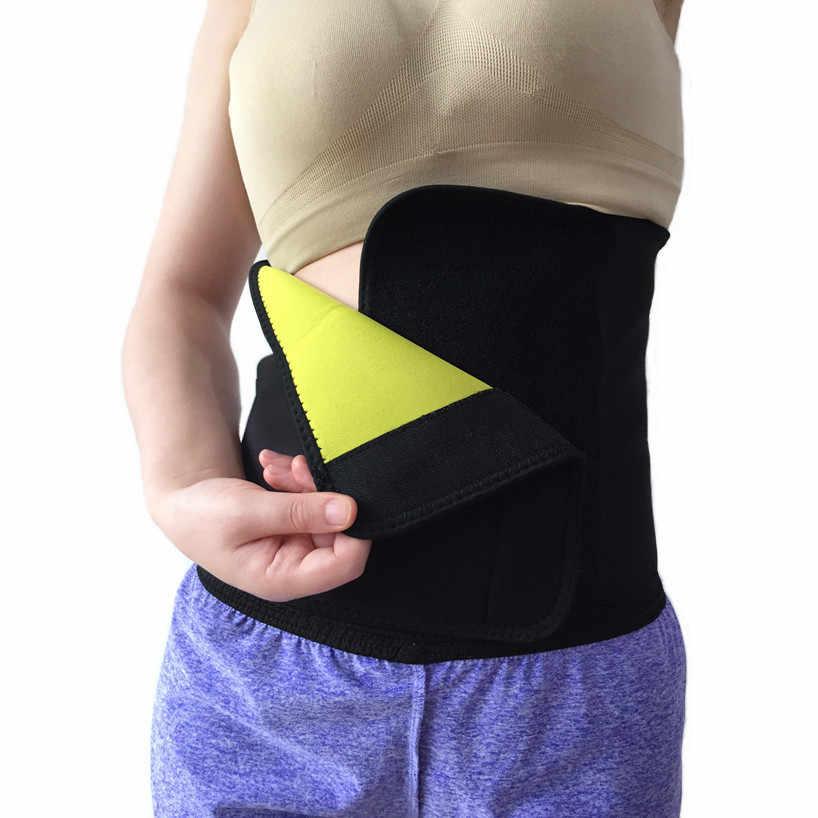 女性ホット形状運動ウエストバンドガードルベルトヘルスケア腰発汗緊張ボディストレッチネオプレン痩身ボディ形状