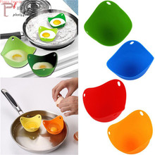 2Pcs/Lot Silicone Egg Poacher Poaching Pods Eggs Mold Bowl Rings Cooker Boiler Cuit Oeuf Dur Kitchen Cooking Tools Pancake Maker