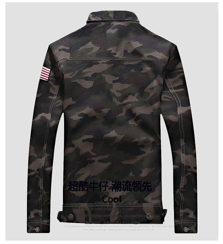 High Quality camouflage windbreaker