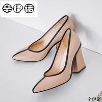 New High quality Genuine leather office shoes sweet women spring summer square heeled dress party shoes sexy lady pumps shoes