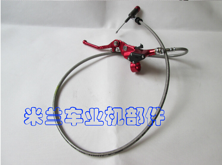 free shipping bicycle autobike motorbike brake Motorcycle brake clutch levers hydraulic clutch lever 90CM RED free shipping motor bicycle autobike motorbike brake motorcycle brake clutch levers hydraulic clutch lever 120cm yellow