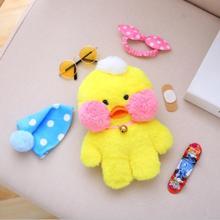 Hyaluronic acid blush small yellow duck Plush toys dolls birthday Xmas gift for children baby 1pc20cm
