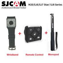 SJCAM アクセサリー手首バンド + ハンドヘルド Selfie スティックリモート一脚用 M20 SJ6 SJ7 スター SJ8 シリーズアクションカメラ