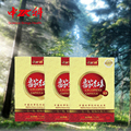 3PCS Israel golden tomato extract and high lycopene concentration powder capsule men prostata treatment health care