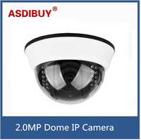 2 0MP 1920 1080 FULL HD Dome IP Camera IR Night Vision Indoor Ceiling Install Dome