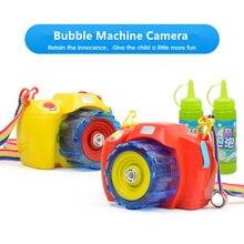 Полностью автоматическая камера пузырчатая машина пулемет игрушка пузырь с музыкальным светильник детская игрушка Новинка волшебная палочка дети