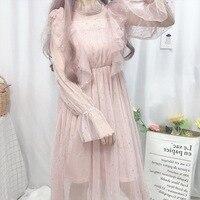 Korean Elegant Party Tulle Dress Women Japanese Lolita Ruffle Mesh Long Sleeve Pink Girl Princess Midi Galaxy Tutu Dresses Set