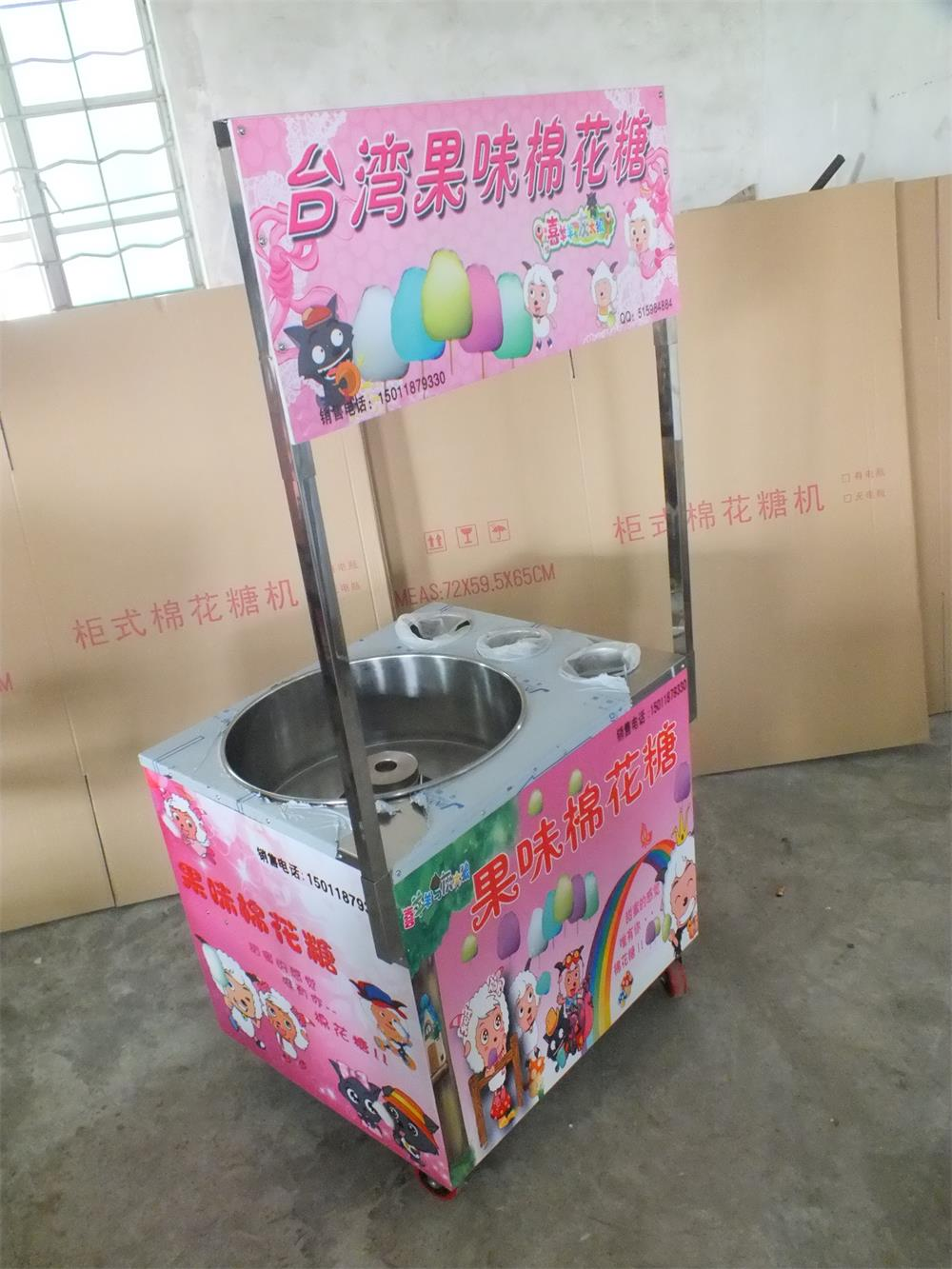ce certificate professional electric cotton candy machine with cart/bottom price flower cotton candy machine many flavour professional cotton candy machine cotton candy machine price low price cotton candy machine