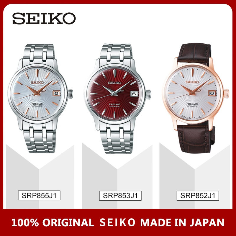 100% Original Seiko Watch Presage Series 5 Bar Water Resistance Business Mens Watch Leather Stainless Strap Global Warranty 100% Original Seiko Watch Presage Series 5 Bar Water Resistance Business Mens Watch Leather Stainless Strap Global Warranty