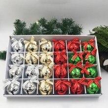 Рождественский металлический колокольчик, 4 цвета, рождественские маленькие колокольчики, рождественские вечерние украшения, рождественский подарок, кулон