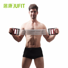 Free Shipping Chest Expander Hand Grip Springs Muscle Pulling Exerciser Fitness Multi Function Training