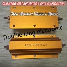 RX24-200W 0.2R 0.2 Ohm 200 W Watt Automobile Power Metal Caso di Shell Filo Avvolto Resistor 0.2R 200 W 5%