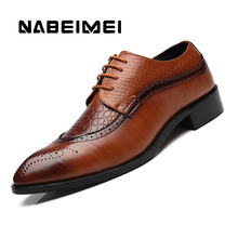 Dress shoes men plus size 37-48 lace-up old skool waterproof derby shoes fashion spring/autumn retro casual shoes