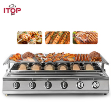 ITOP 6 Burners BBQ Grill LPG Gas Smokeless Glass Shield Stainless Steel For Outdoor Picnic Barbecue Adjustable Height