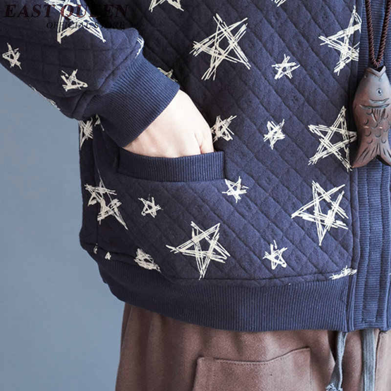 春のフォークスタイル繁体字中国語服ルーズ長袖唐装女性トップス ML XL AA1969 ワット