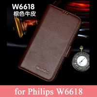 Luxury Brand Genuine Leather Phone Case For Philips W6618 Cover Screen Protector Flip Pattern Magnet Wallet