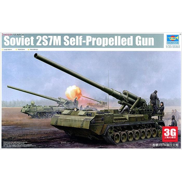 [Model]  05592 Trumpeter 1/35 Soviet self-propelled artillery 2S7M peonies николай леонов афера
