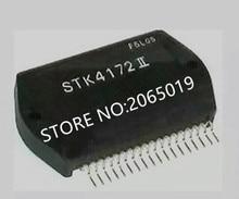1 шт. STK4172II STK417211 STK4172 HYB 18