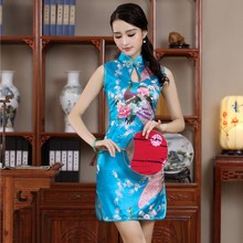Black/Blue/Red/White Chinese Traditional Dress Womens Satin Mini  Cheongsam