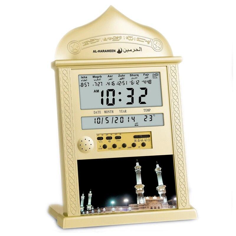 Horloge de prière horloges musulmanes couleur or Vintage mosquée Azan horloge murale rétro-éclairage M