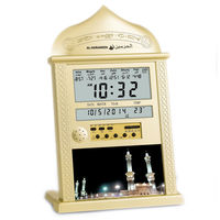 Prayer Clock Muslim Clocks Gold Color Vintage Mosque Azan Wall Clock Backlight M