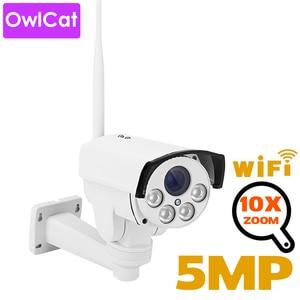 Image 1 - OwlCat 5x 10x Optical Zoom HD 5MP Sony 335 PTZ WiFi IP Camera Wireless Bullet Outdoor with TF SD Card 128GB Video Audio Mic IR