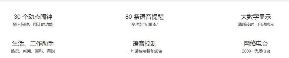 Xiaomi mijia xiaoai Smart Voice Broadcast Alarm-2