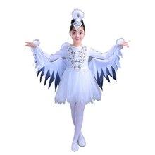 Белые танцевальные костюмы с птицами для девочек; танцевальные костюмы с животными для девочек; танцевальные костюмы с птицами для косплея; представление в детском саду; одежда