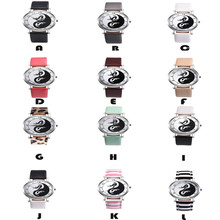 Watch Women Clock PAPHITAK Womens Yin-Yang Cute Cat Faux Leather Analog Quartz Watch Bracelet Comfortable Vintage Popular C5