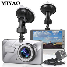 Dash Cam Dual Lens DashCam Car DVR Camera Full HD 1080P 4 IPS Front+Rear Night Vision Video Recorder Parking Monitor G-Sensor wireless ir rear view back up camera night vision system 7 monitor for rv truck dash camera 4k dvr car recorder dashcam dual