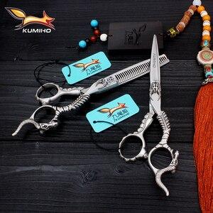 """Image 2 - KUMIHO master series ciseaux à cheveux ensemble ciseaux de coupe de cheveux et ciseaux amincissants avec décoration de tête de taureau ciseaux de coiffeur 6"""""""