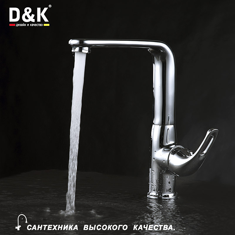 ФОТО D&K DA1372441 High Quality Kitchen Faucet Chrome Plated Copper Single handle sink faucet tap in the kitchen hot and cold mixer