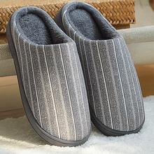 Womens winter slippers for Girls Plus size 42-45 Indoor Cotton Fabric Short Plush Warm Striped Shoes women Non slip