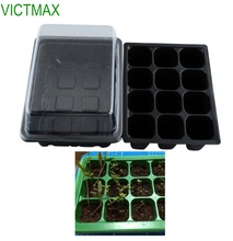 VICTMAX 5 Set 12 Cells Seed Nursery Pot Planting Tray Kit Plant Germination Box Med Lock Garden Grow Box
