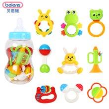 Beiens 8pcs Lovely пластиковые новорожденные игрушки для новорожденных