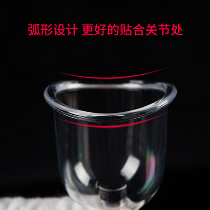 Joint Cupping Therapy Massager Vacuum Medical Body Massage Acupressure Relaxation Relieve Pain Health Care Tool