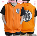 Dragon ball Z Son Goku Clothing Hooded Sweatshirt Anime Cosplay Hoodie  short&long  style  AA0238 suncosplay