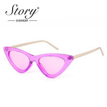 HISTÓRIA 2018 Moda Olho de Gato Óculos De Sol Das Mulheres 2018 Roxo  Espelhado Óculos de Sol Feminino Retro Vintage Shades Oculo. b183faa6af