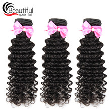 Brazilian Deep Wave Bundles 3 PCS/Lot 100% Human Hair Weaving Natural Black 10-26 Inch Remy Hair Extensions BeautifulQueenHair(China)