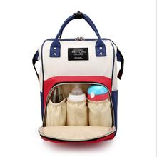 Mummy Nappy Bag Travel Large Capacity Baby Backpack Nursing for Handbag
