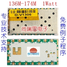 SR_FRS_1WV (1 W/136 M 174 M) đàm Thoại không dây Interphone Truyền Dữ Liệu Mô Đun/Không Dây thu Phát
