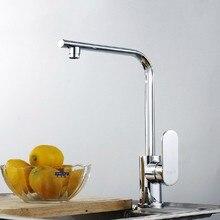 Современный одинарная ручка полированный нет керамика хром краны Torneiras кран ручки ванная умывальник и холодная