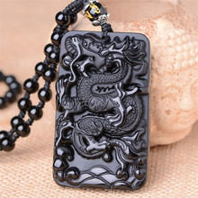 лучшая цена Free Shipping 100% Natural Black Obsidian Chinese Dragon Pendant Women Men's Amulet Lucky Jewelry Pendants With Beads Necklace