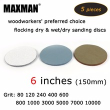 5pcs/lot 6 inches Hook and Loop Dry & Wet/Dry Flocking Sanding Discs for Polishing Sanding Pad Rotary Tools Accessories loop swell dry bag 50