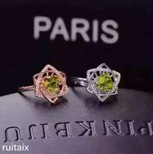 679b82139da9 KJJEAXCMY joyería fina 925 Plata y natural olivino anillo hexagonal con  alta calidad super fuego color para las mujeres