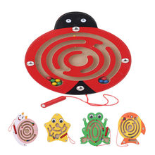 Children Magnetic Maze Toy Early Educational Wooden Maze Toy Magnetism Maze Board Transport Pen Labyrinth Ball Game Toy(China)