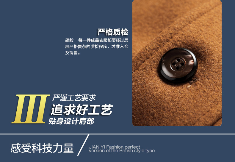 Winter Men's Casual Wool Trench Coat Fashion Business Medium Solid Thicken Slim Windbreaker Overcoat Jacket Male Plus Size 5XL 12
